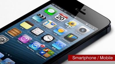 スマートフォン/モバイル系